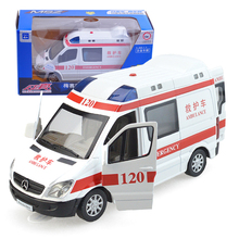 Alloy ambulances 120 pull back flashing music boy car toys model 1:32 Children's toys June 1 children's New Year gift collection