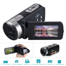 2.7 Inch 1080P Digital Video Camera Portable Camcorders Home-use DV LCD Screen