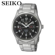 SEIKO Watch No. 5 Automatic Fashion automatic mechanical waterproof men watch SNZG13J1 SNZG11K1 SNZG07J1 SNZG17J1(China)