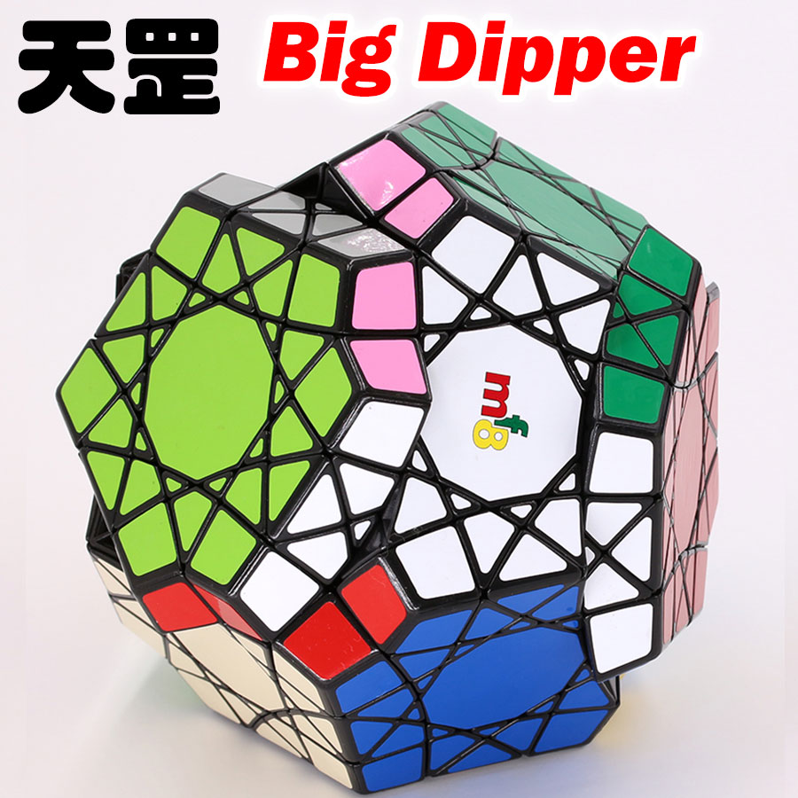 Magic Cube puzzle mf8 12 Axis cube The Big Dipper Minx high level twist wisdom educational game toys champion Collections Must