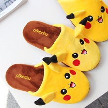 2016 New Home Slippers Men And Women Pokemon Slippers Yellow Plush Non-slip Warm Cotton Pikachu Fluffy Slippers Winter Slippers