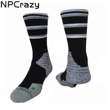 San Antonio Black Gray Basketball Socks Terry Anti-friction Compression Socks Tim Duncan Kawhi Leonard Crew Sox Sports(China)