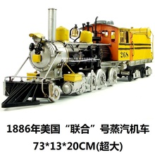 "Hot Sales Yellow Retro American 1886 ""union"" Steam Locomotive Model Creative Iron Locomotive Best Gift Home Bar Decoration"