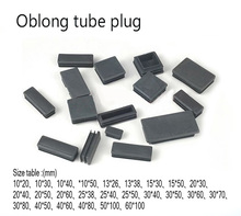 10 13 15 20 25*15 20 25 26 30 38 40 50 60 75 80mm Oblong Rectangle Plastic feet tube plug,blanking Tube insert end cover cap(China)