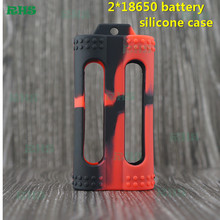 1000pcs RHS produced silicone case/skin/sleeve/cover/decal/enclosure for icr18650-22e 2200mah 18650 li-ion battery(China)