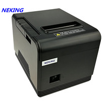 High quality printer 80mm thermal printer receipt Small ticket barcode printer POS printer automatic cutting Printer