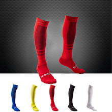 New Design Men Baseball Socks Soccer Football Basketball Sport Over Knee High Sock Outdoor Sports Socks#20(China)
