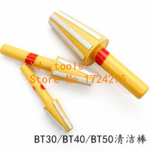 Free Shipping 1pcs BT50 CNC Spindle Taper Collet Holder Wipe Cleaner Brush Cleaning Used on CNC Milling Machine(China)