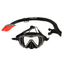 Adult Swimming Scuba Diving Snorkelling Mask Goggles PVC Silica Gel Tempered Glasses and Snorkel Set(China)