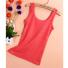 Vogue Women Ladies Cotton Blend Vest U Collar Rid Fabric Wide Shoulder Strap