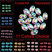 50pcs/pack 7x10mm Resin Sew On Ellipse Crystals Sewing On Oval Rhinestones Sew-On Two Holes Stones For DIY Garment 11 Colors(China)
