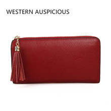 WESTERN AUSPICIOUS Wallets Female Quality Cow Leather Lady Purse EU/US Style Carteira Feminina 2017 Womens Wallets And Purses(China)