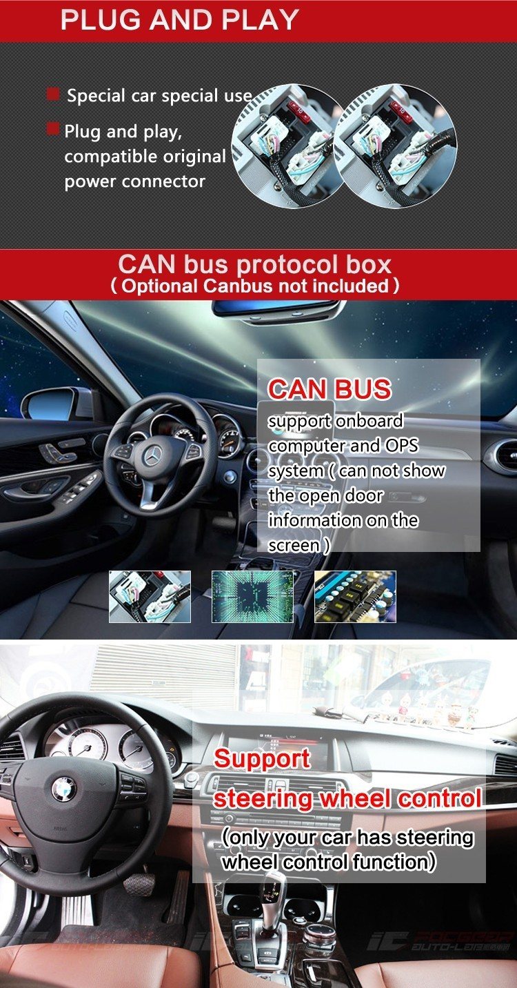 special car special use canbus not include
