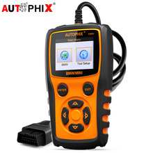 AUTOPHIX ES910 for BMW Diagnostic Scanner OBD II OBD2 Automotive Code Reader Engine Transmission ABS Airbag EPB CBS Scan Tool(China)