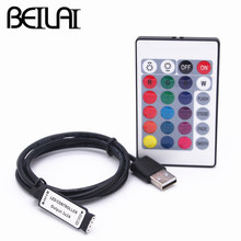 BEILAI DC 5V 24Key USB LED RGB Controller IR Remote Control LED Light Dimmer For SMD 5050 2835 5V RGB LED Strip Light