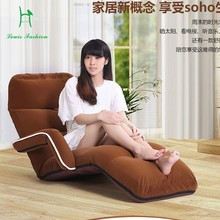 Multifunctional folding sofa bed and lazy cow Hugh fashion leisure sofa chair with armrest adjustable