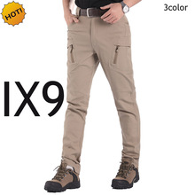 ESDY TAD Executive IX9 Slim Fit City Tactical Cargo Pants Men Zipper Pocket Traning Military Combat Waterproof Agent Trousers(China)