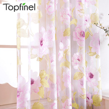Top Finel New Brand Tulle for Windows Sheer Curtains for Kitchen Living room Bedroom Print Sheer Voile Curtains Brown Pink(China)