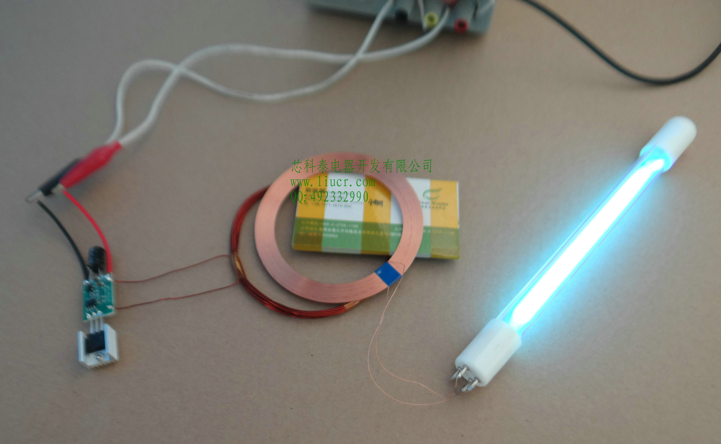 10W~30W24V power supply ultraviolet lamp wireless power supply module XKT-801 wireless transmission module<br>