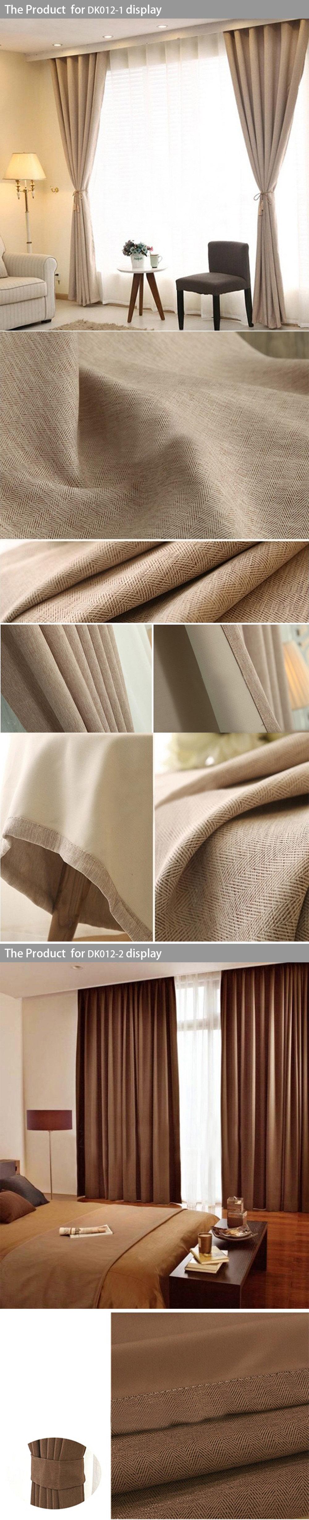 curtain2-3-1