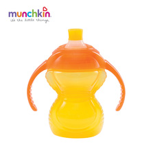 Munchkin 7oz Bite Proof Trainer Cup 1pk,Colors May Vary(China)