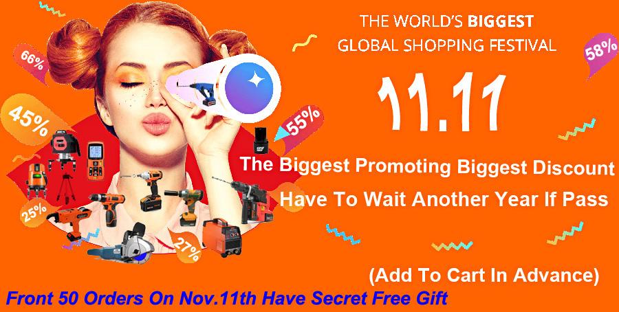 shuang 11 promoting-900-171111