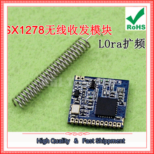 Free Ship 2pcs Ultra Small SX1278 Module LOra Spread Spectrum /Power Meter Reading Module/5km Wireless Transceiver Module board(China)