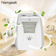 Homgeek Portable Ozone Generator 2 in 1 Ozone and Negative Ions Air Purifier Mini Air Ionizer Odor Remover Deodorizer For Home(China)