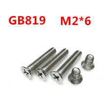 Free Shipping 100pcs/Lot GB819 M2x6 mm M2*6 mm 304 Stainless Steel flat head cross Countersunk head screw(China)