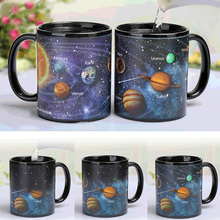 New The solar system Ceramic coffee mug Heat sensitive Color changing mugs magic tea cup best gift for friends(China)