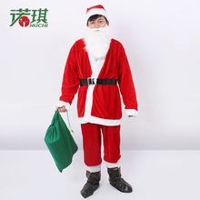 2017 Naruto Hot Sale Rushed Halloween Costume For Kids Disfraces Santa Claus Christmas Dress Clothes Jinsirong Old