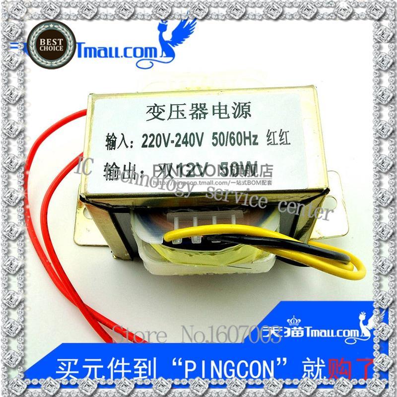 High quality double 50w 0-12v  transformer 220 v output double 12 v and 24 v  supply.<br>