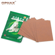 Ophax 48pcs/6bags White Tiger Balm Vietnam Pain Patch Muscle Arthritis Neck Body Massager Rheumatism Plaster Massage Relaxation(China)
