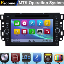 MTK3360 Car DVD Automotivo For Chevrolet Lova 2006 - 2011 Chevrolet Captiva 2005 - 2012 with Radio Stereo GPS Navigation(China)