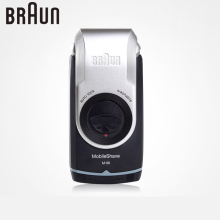 Braun Electric Shavers For Men M90 Electric Razor Washable Reciprocating Blades Face Care Beard Shaving Machine Dry Battery(China)