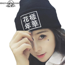 BINGYUANHAOXUAN Black Letter Caps Unisex Cotton Wool Knitted Hat Male Female Winter Skullies Beanies Women Casual K-pop Bts Hats(China)