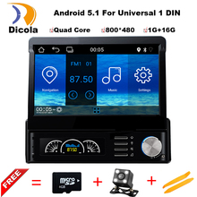 Android 5.1 OS Quad Core Detachable Panel 1 DIN 7 inch Indash TFT Capacitive Touch Screen car gps navigation dvd player wifi 3g