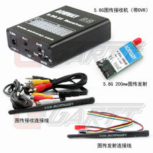 Aomway 5.8Ghz 200mW A/V Transmitter +5.8g 32ch Receiver built-in DVR (TX+RX)(China)