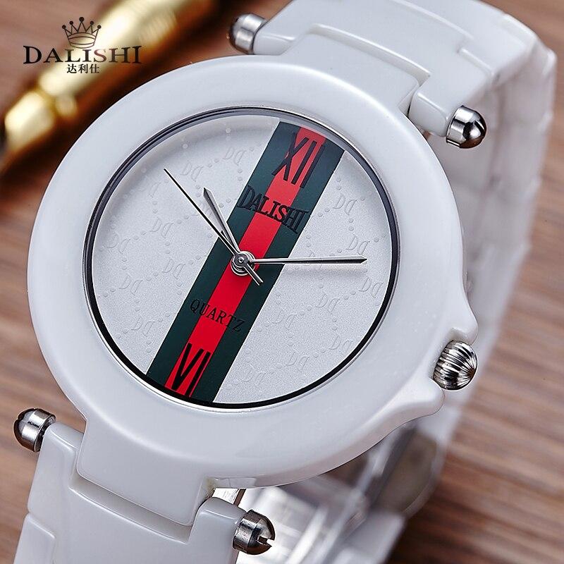 DALISHI Brand Ceramic Ladies Charm Watch Fashion Casual Reloj Mujer Quartz Watches Fashion Business Male Clock Montre Homme<br>