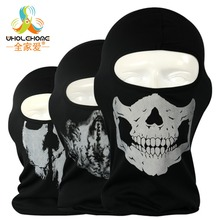 Original Ghost Masks Skull Paintball Costume Outdoor CS Helloween Airsoft Hunting Bicycling Army Tactical Full Face Mask(China)