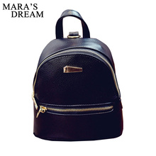 Mara's Dream 2017 New Women's Backpacks Brand Design Fashion Black High Quality Leather Backpack Travel For School Bags Teenage(China)