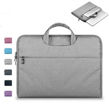 Soft Sleeve Laptop Bag Case For Macbook Air Pro Retina 11 13 15 Zipper Bags For Mac Book Carry Pouch Cover For Lenovo Notebook(China)