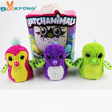Electric Recording Plush Hatch Animal Eggs Interactive Hatch Eggs Mysterious Eggs Sealed Emotional Relieve Toys