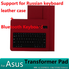 Bluetooth Keyboard leather Case For ASUS Transformer Pad TF303 TF303CL TF103 TF103C TF300T TF300 TF301 TF700T TF700 T100 T100TA