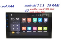 2GB RAM 16G ROM Double 2Din Android 7.1 Universal Car Radio Audio Stereo GPS Navigation Media Player Tape recorder