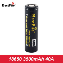 Electronic Cigarette 18650 Battery Vape Mod Rechargeable Battery Bestfire 3500mAh Eleaf IKuun I200 Vape Kit VS iJust S A120