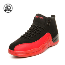 YAYA SSTAR CURRY 2017 authentic sneaker retro men shoes jordan leather breathable basketball shoes men and women sports sneakers(China)
