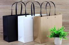 (300pcs Accept logo printing)  20pcs 25*9*17cm Blank Elegant White Packaging Bags With Handle Kraft Paper Bag For Party Favors