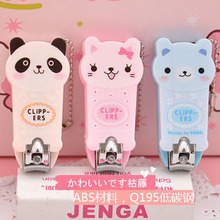 1PCS Panda Cat Bear Design Portable Cute Cartoon Nail Clipper Nail Cutter Manicure Tools For Girl And Kids Free Shipping