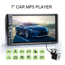 "Viecar 2 Din Car Radio HD 7"" Touch Screen Stereo Bluetooth 12V FM ISO Power Aux Input MP5 Player SD USB With / Without Camera"